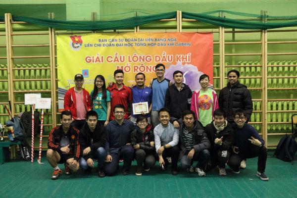 Thông tin về Giải Cầu lông Dầu khí Gubkin mở rộng 2017