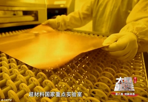 """Trung Quốc tuyên bố sản xuất được """"siêu vật liệu vô hình"""" dùng để chế tạo chiến đấu cơ"""