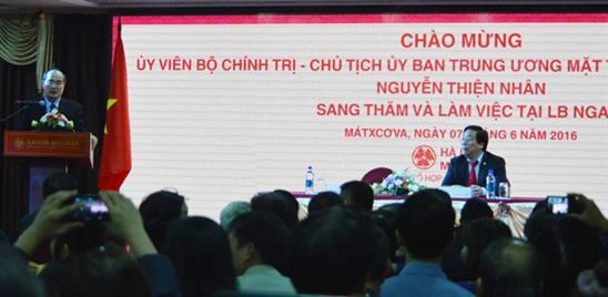 Chủ tịch MTTQVN Nguyễn Thiện Nhân phát biểu tại cuộc gặp mặt