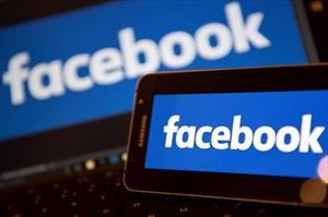 Facebook đạt lợi nhuận ròng gần 16 tỷ USD trong năm 2017