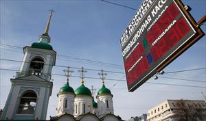 Đồng ruble tăng giá mạnh nhất trong gần 25 năm