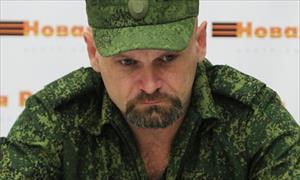 Lãnh đạo phe ly khai miền đông Ukraine bị ám sát