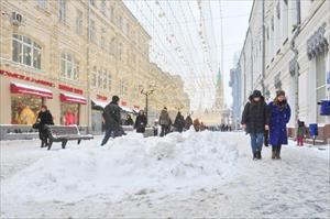 Moskva sắp đón tuyết rơi nhiều