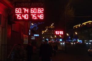 Nga: Tỷ giá ngoại tệ tiếp tục tăng