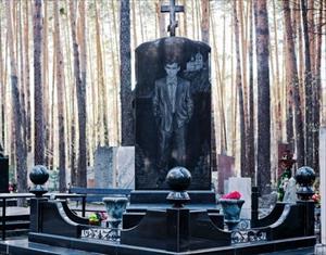 Nghĩa địa dành riêng cho
