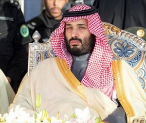 Phủ nhận tin đồn Thái tử Saudi Arabia định mua CLB Manchester United