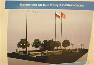 Tượng Đài Bác Hồ trên thành phố quê hương Lenin - Ulianovsk