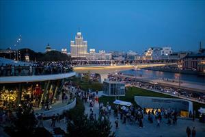 Cảnh ngoạn mục công viên Zaryadye - điểm đến không thể thiếu ở Moscow