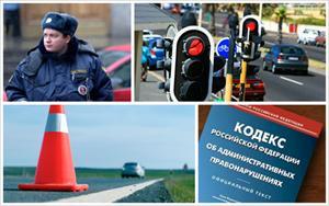 Nga: Một số quy định sửa đổi liên quan đến tài xế