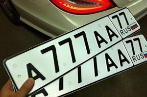 Bộ Nội vụ đã đề xuất phát hành biển số xe tại các đại lý bán xe ô tô
