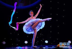 Video: Màn khiêu vũ balle và ảo thuật kỳ khôi