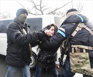 An ninh quốc gia Ukraine nói gì vụ lục soát Làng Sen?