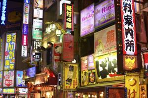 Nhiều phụ nữ Nhật Bản trở thành gái mại dâm để nuôi con