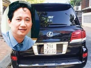 """Trịnh Xuân Thanh và một chữ """"nếu"""" ở Tập đoàn Dầu khí"""