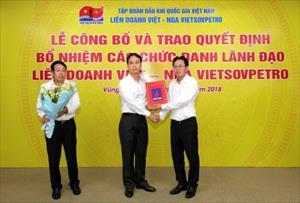 Liên doanh Việt - Nga Vietsovpetro có Tổng Giám đốc mới