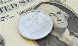 Nga đã giảm đầu tư vào chứng khoán Mỹ
