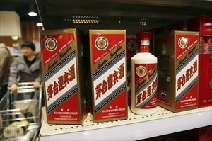Tại sao vốn hóa thị trường của Rượu Mao Đài