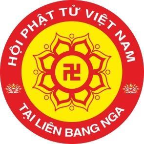Hội Phật tử Việt Nam tại LB Nga: Thông báo