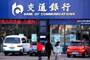 Mỹ đặt 3 ngân hàng Trung Quốc vào