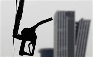 Citibank: Giá dầu Brent sẽ lên mức 60-65USD/thùng trong năm nay