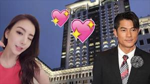 Quách Phú Thành cùng hotgirl kém 23 tuổi đáp trực thăng tới hôn lễ tổ chức tại khách sạn 5 sao