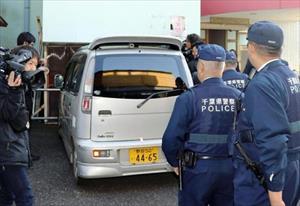 Mẫu ADN trên xe nghi phạm trùng khớp với bé gái Việt