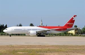 2 hãng hàng không nước ngoài muốn thâm nhập thị trường Việt Nam