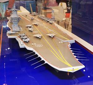Tàu sân bay tương lai của Nga sẽ to ngang với Mỹ