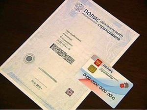 Nga: Người nước ngoài cần làm lại Bảo hiểm y tế bắt buộc OMC