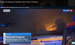 Moskva: Hỏa hoạn nghiêm trọng, ít nhất 12 người thiệt mạng