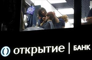 Nga giải cứu 3 ngân hàng chỉ trong một tháng