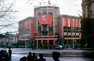 Moscow năm 1953-1954 đẹp long lanh qua ống kính người Mỹ (2)