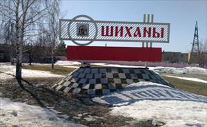Nga mở cửa thị trấn bí mật mà Anh nghi ngờ sản xuất Novichok