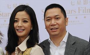 Vợ chồng Triệu Vy tiếp tục bị phạt trong lĩnh vực chứng khoán