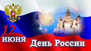 Chào mừng Quốc khánh Liên bang Nga - Ngày Nước Nga