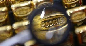 Nga sắp vượt Ả Rập Xê út trở thành quốc gia dự trữ vàng và ngoại hối lớn thứ tư thế giới