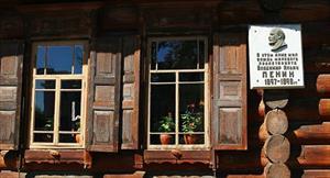 Ai muốn sống trong ngôi nhà của Lenin ở Siberia?