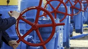 Mỹ tìm cách giúp Ukraine thoát phụ thuộc Nga về năng lượng