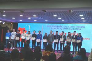 Mít tinh kỷ niệm Ngày thành lập Đoàn TNCS Hồ Chí Minh tại LB Nga