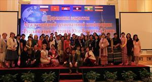 Tiếng Nga cần cho các nước Đông Nam Á