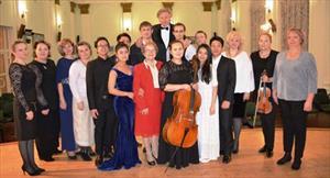 Cầu âm nhạc Hữu nghị Nga - Việt Nam