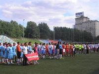 Thông báo về việc thay đổi Lịch thi đấu giải Bóng đá Cộng đồng người Việt tại LB Nga năm 2012