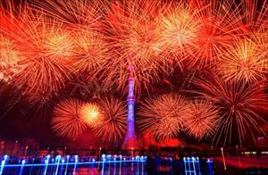 Chiêm ngưỡng cảnh đẹp đêm Moscow trong lễ hội ánh sáng