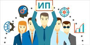Những khái niệm cơ bản về kinh doanh cá thể tại Liên Bang Nga (ИП – индивидуальный предприниматель)