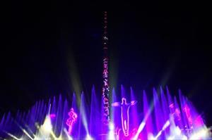 Rực rỡ lễ hội ánh sáng lớn nhất thế giới tại Nga