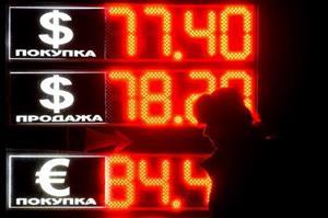 Ngân hàng Trung ương Nga quyết định hạ lãi suất cơ bản