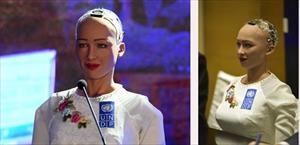 Trò chuyện với công dân robot đầu tiên