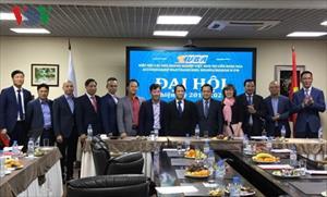 Nâng hiệu quả hoạt động Hiệp hội các doanh nghiệp Việt Nam tại Nga