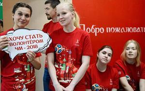 Những câu hỏi của khách xem World Cup khiến người Nga