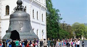 Chuông Vua - biểu tượng vĩ đại của Nga (Video)